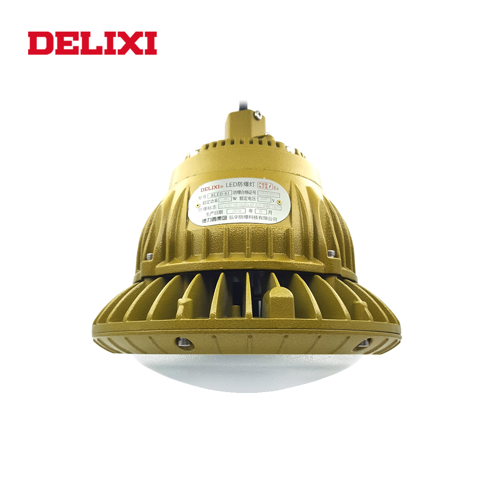 DELIXI BLED61-I Explosion Proof Light AC 220V 30W 40W 50W 60W IP66 WF1 50HZ Industrial Factory Light LED Explosion Proof Lamp