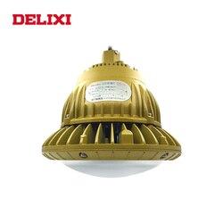 DELIXI BLED61-III LED a prueba de explosiones luz CA 220V 120W 160W ip66 WF1 lámpara de almacén impermeable a prueba de explosiones