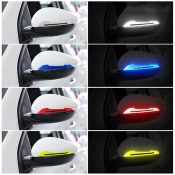 Car Reflective Stickers  1