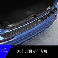 High quality stainless steel Rear Bumper Protector Sill Trunk Rear guard Tread Plate Trim for Volvo XC60 2018 2020 Car styling