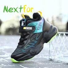 2020 зимние повседневные штаны для мальчиков спортивная обувь