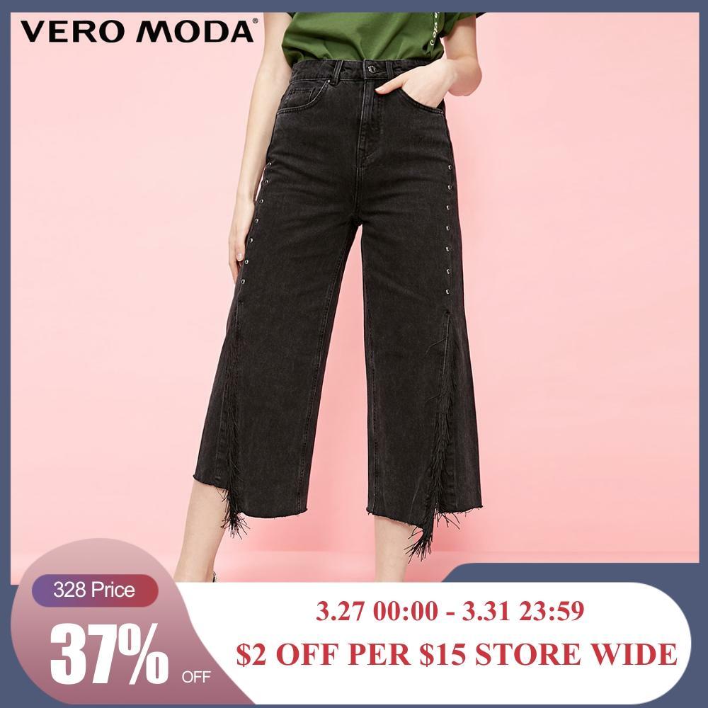 Vero Moda Women's 100% Cotton Beaded Fringed Wide-leg Capri Jeans | 31926I523
