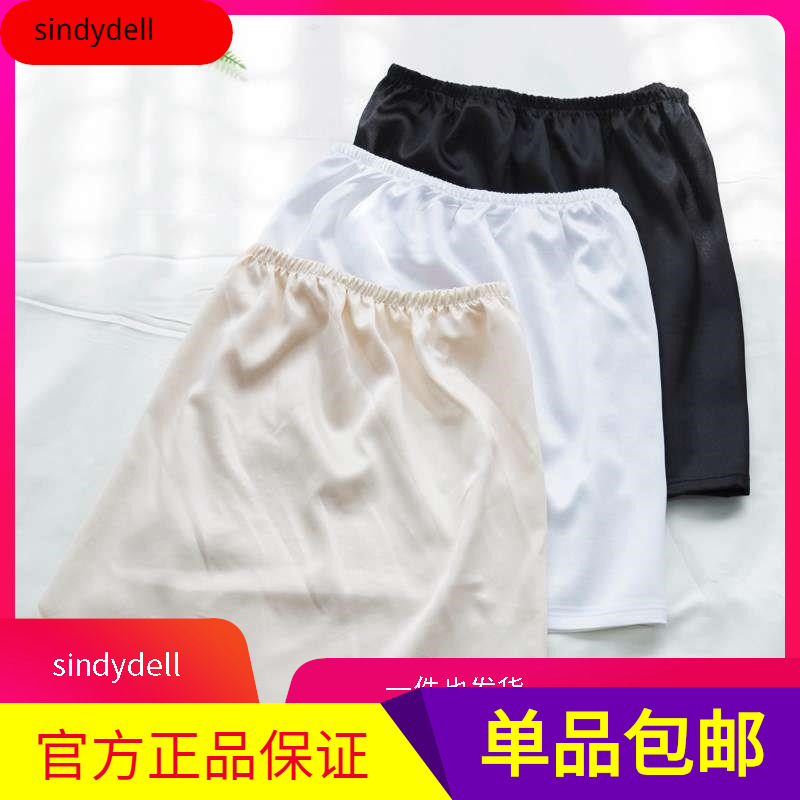 Sweet Base Skirt White Skirt Lining Anti-through-Style Underdress Fabric Inside Underwear Smooth Skirt Soft