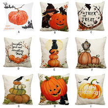 Halloween Pumpkin Throw Pillow Cover Pillowcases Decorative body pillow anime yastik kilifi pillowcase dakimakura anime(China)