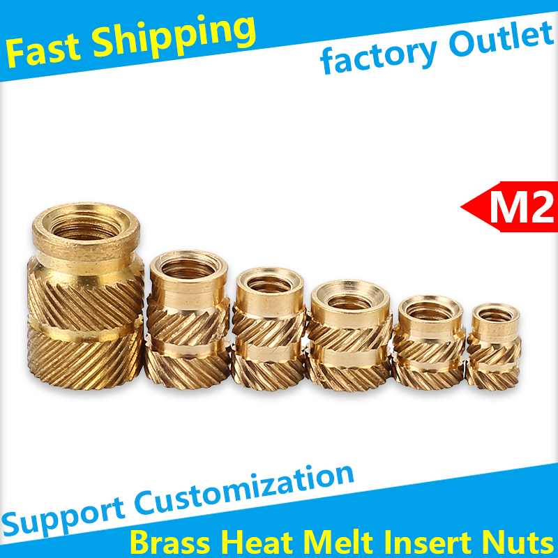 Brass Hot Melt Inset Nuts SL-type Double Twill Knurled Injection Brass Nut Heating  Molding Copper Thread Inserts Nut M2 100Pcs