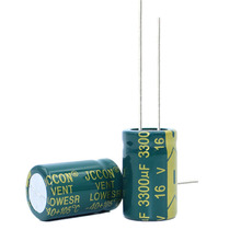 10pcs High frequency low resistance aluminum electrolytic capacitor 16v3300UF 3300uf16v volume: 13x20