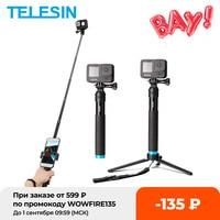 Bastone per Selfie allungabile 6 in 1 in lega di alluminio (in + supporto per telefono con treppiede rimovibile per fotocamere GoPro SJCAM Xiaomi Yi