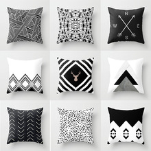45*45CM pillow case Nordic style simple black and white geometric pillowcase Square decorative