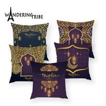 45x45cm Happy Eid Mubarak Pillowcase Ramadan Decor Islamic   Muslim Moon Party Decor Islam Supplies Ramadan Kareem Eid Al Adha