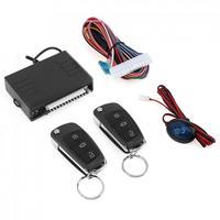 Sistema de alarma para coche de 12V  sistema de entrada sin llave  cerradura de puerta Central para Hyundai + 2 mandos a distancia