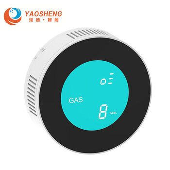 PA-210 WiFi/GPRS Gas Detector Alarm Natural Leak Combustible LPG Gas Detector For Home Alarm System Can Work With Alarm Host