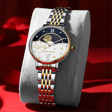 Cadisen Nieuwe Vrouwen Horloge Fashion Brand Quartz Horloge Dames Luxe Rose Gold Horloges Vrouwelijke Maanfase Horloge Relogio Feminino