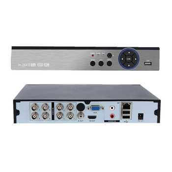 8CH CCTV DVR 5M-N Hybird NVR H.265 XMEye APP ONVIF 8Channel CCTV Video Recorder For CCTV Camera System