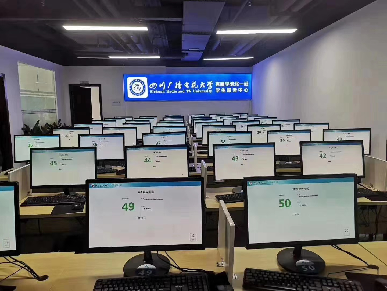 四川广播电视大学直属学院北一港分院组织开展2020年春季网络考试工作