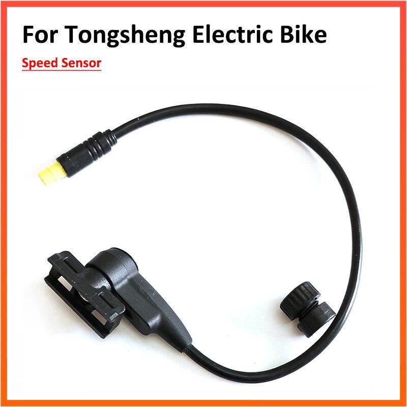 Spor ve Eğlence'ten Elektrikli Bisiklet Aksesuarları'de Sürücü parçaları hız sensörü Tongsheng TSDZ2 orta Motor yedek hız sensörü tork sensörü title=