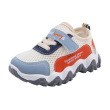 Spring Summer Kids Casual Shoes Breathable Mesh Children Shoes
