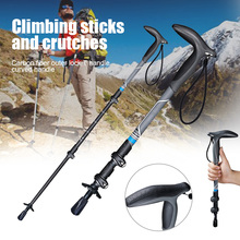 HOT Carbon Fiber Trekking Pole Lock T Handle Ultra Light Folding Travel Trekking Pole Outdoor Hiking HV99