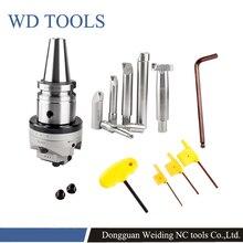 Набор инструментов для расточки Высокая точность 0,005 мм BT30 BT40 BT50 NBH 2084 расточные головки NBH2084 Наборы инструментов для расточных стержней 8 320 мм