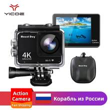 Go 4K Action Sports Camera Pro Accessories Ultra HD WiFi Remote Control Video Cam Recorder DVR Waterproof Case Camera(China)