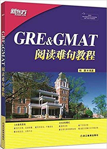 New Oriental GRE&GMAT Reading Difficult Sentences Course