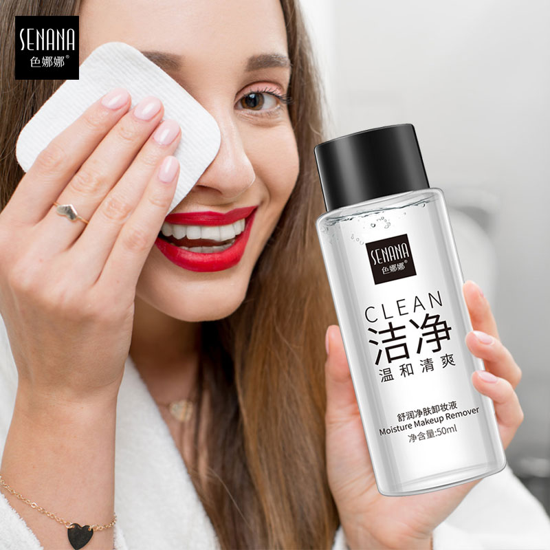 SENANA Make Up Remover Liquid Cleansing Water Deep Cleanse Mild And Refreshing Makeup Remover Oil Soft For Eyes Lips 50ML