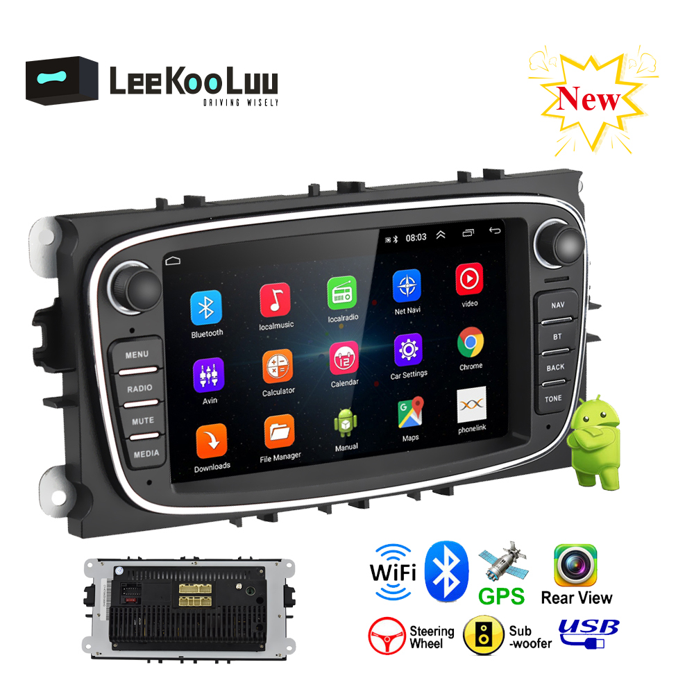 LeeKooLuu Android 8.1 2 Din Car Radio 7