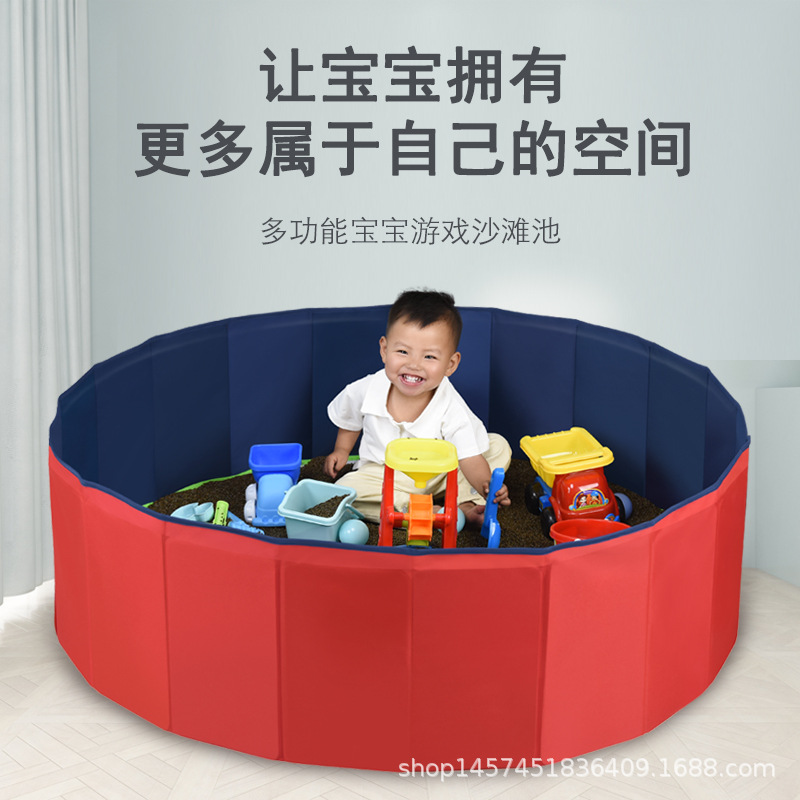 Toy Sand Children's Home Folding Ball Pool Toy Indoor Fence Baby Pool Wave Ball Game Colorful Ball