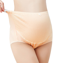 Women s High-waist Panties Solid Seamless Soft Care Abdomen Underwear for Pregnant Underpants