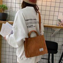Femmes Sac toile épaule bandoulière sacs pour femmes 2021 coréen femme sacs à Main fourre-tout Sac avec poignée courte Sac A Main Paquete
