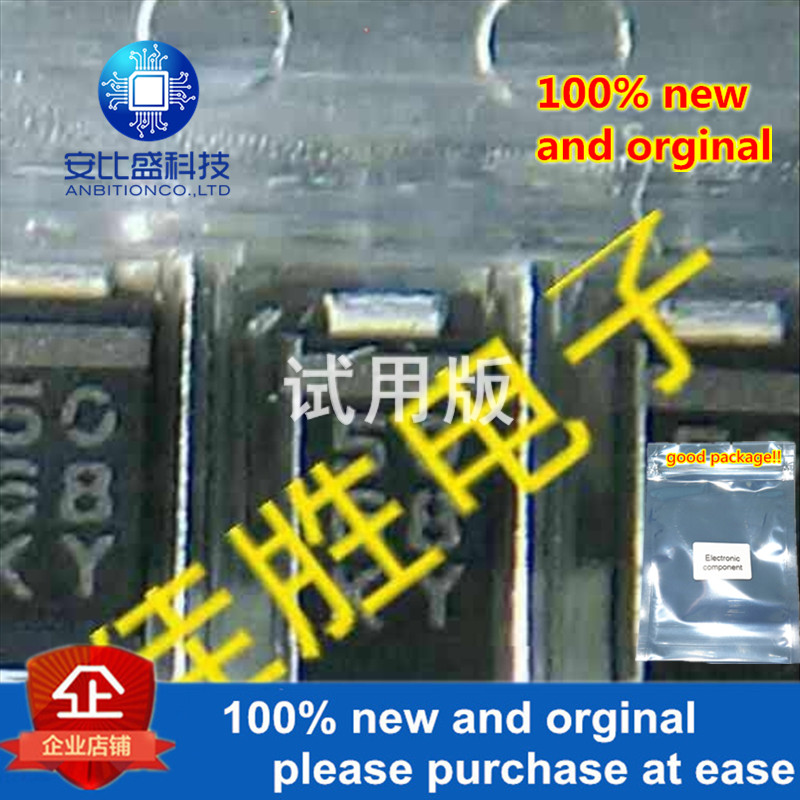 25-50pcs 100% New And Orginal 5068 DO214AC In Stock