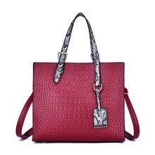 JUILE New Fashion Luxury Crocodile Pattern Women's Leather OL Handbags designer handbag lady shoulder bag business computer