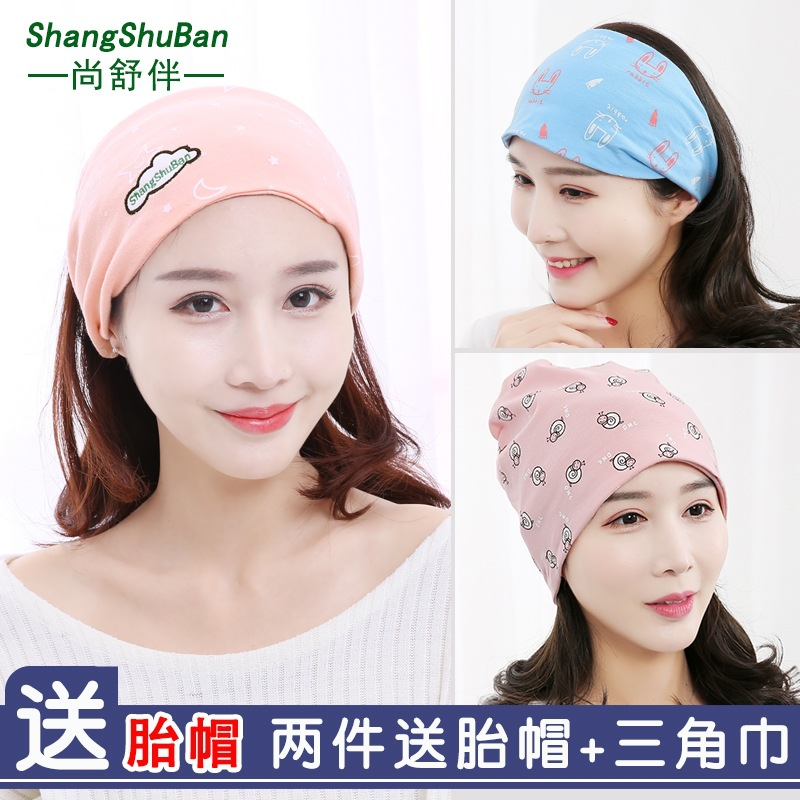 Confinement Cap Summer Thin Section Headscarf Hair Band Women's Spring And Autumn Chan Fu Mao Pregnant Women Hat Autumn And Wint