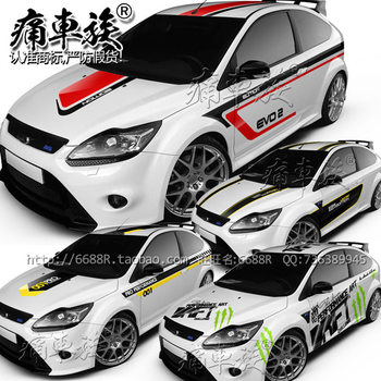 Car stickers For Ford Focus 2009-2013 Classic Focus body decoration appearance modification