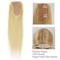 "Neitsi 14"" 14*7cm 5.5*2.75"" Silk Base Virgin Cuticle Woman Remy Hair Topper Wig Natural Human Hair Pieces Toupee Salon Quality"