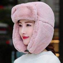 Womens Fur Bomber Hats for Women Winter Girls Cap with Cotton Snow Soft Wool Earflaps Russian Keep Warm