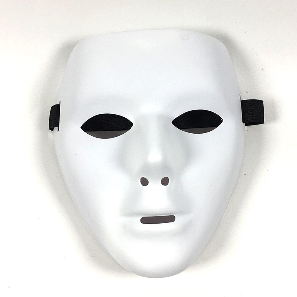 可调白色鬼步舞面具-5