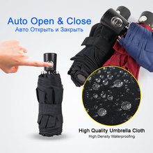 Мини карманный автоматический зонт от дождя для женщин 5 складной Ультра светильник для путешествий мужской зонт с черным покрытием портативный наружный подарок зонт
