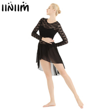 Iiniim adulto ballet dancwear renda bailarina dança competição vestido lyrical trajes de salão ginástica collant para mulher