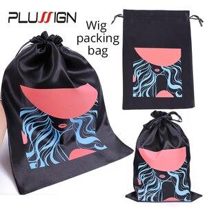 10 шт. шелковых атласных мешков для упаковки, пряди для наращивания волос, большой размер 25*35 см, держатель для волос, черный парик, универсаль...