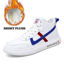 Зимние Дизайнерские кроссовки для мужчин черные белые молодежные
