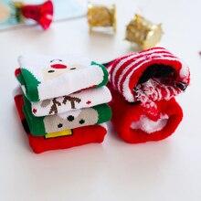 1 пара, рождественские подарки для детей, рождественские носки 25*8 см женские носки новогодние подарки, чулки рождественские подарки, год