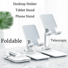 Desktop Holder Tablet Stand For iPad Pro 11 10.5 10.2 9.7 mini For Samsung Xiaomi Huawei Foldable Tablet Stand Phone Holder