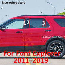 For Ford Explorer 2019 2018 2017 2016 2015 Car Carbon Fiber Door Window Middle Column Trim B C Pillar Strip Stickers 2011 2014