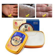 80g Snake Oil Tender Hand Cream Powerful Hand Care