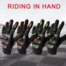 Зимние ветрозащитные мотоциклетные перчатки для спорта на открытом воздухе, велосипедные перчатки, противоскользящие защитные перчатки для сенсорного экрана для мужчин и женщин