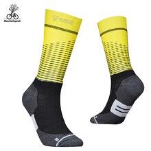 Высококачественные носки для спорта на открытом воздухе Нескользящие дышащие баскетбольные футбольные носки для велоспорта горные велосипедные носки отражающие чулки