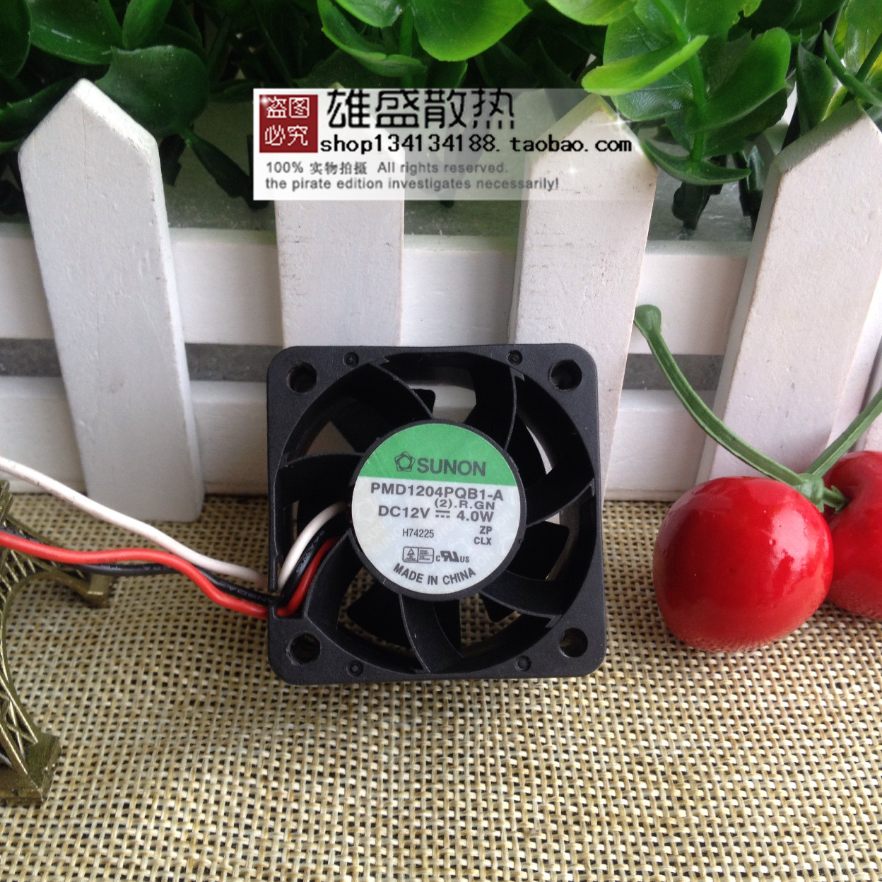 A Cooling Fan REFIT 4028//2811 high-Speed PMD1204PQB1