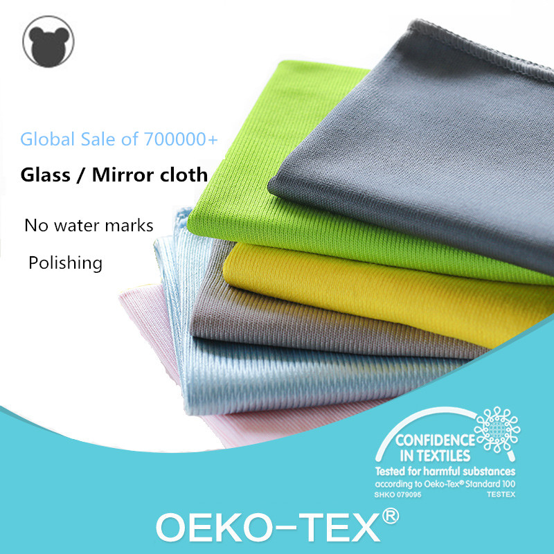 6PCS Microfiber glass cleaning towel mirror cleaning cloth cleaning towel wipe wine glass cloth Metal polishing car window cleanCleaning Cloths   -
