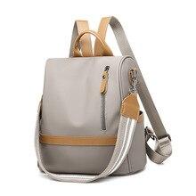 1PCS New Burglar-proof Oxford Cloth Multi-purpose Single-shoulder Inclined Bag Fashionable Large-capacity Leisure Travel