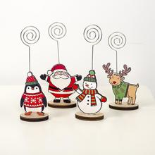 2020 New Year Creative DIY Christmas tree painted cartoon office card holder decoration Xmas Cute desktop note